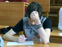 На секции, Голощапов Александр Васильевич и тест