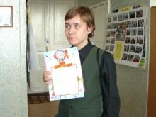 Награждение, Горбунов Никита Викторович