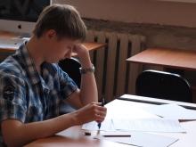 Ивахненко Максим Дмитриевич и задание
