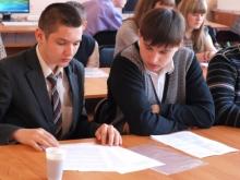 Попов Евгений Юрьевич и Кузьмин Сергей Сергеевич