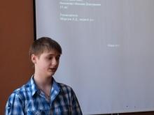 Выступление, Ивахненко Максим Дмитриевич