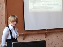 Выступление, Шевченко Анастасия Юрьевна