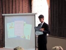 Карякин Дмитрий Александрович (ученик Ирины Геннадьевны), он хотел выиграть этот слёт и он его выиграл!