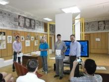 Илья Дмитриевич (в центре) и 1 место