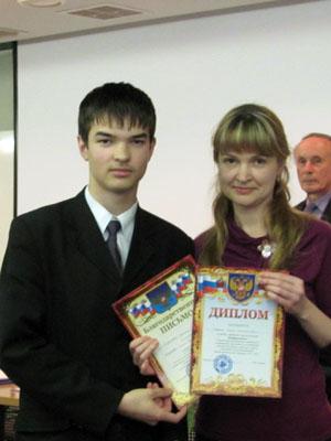 Илья Дмитриевич и Ирина Геннадьевна